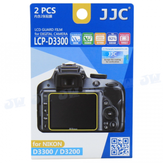 JJC Protector LCP-D3300