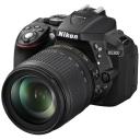 Nikon D5300 + 18-105 mm AF-S DX VR