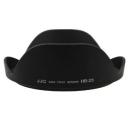 JJC LH-23 (Nikon HB-23)