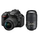 Nikon D5600 + 18-55 AF-P VR + 55-300 AF-S DX VR