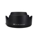 JJC LH-73D ( Canon EW-73D )