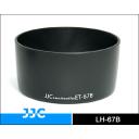 JJC LH-67B