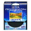 Hoya PL-C PRO1 DMC 52 mm