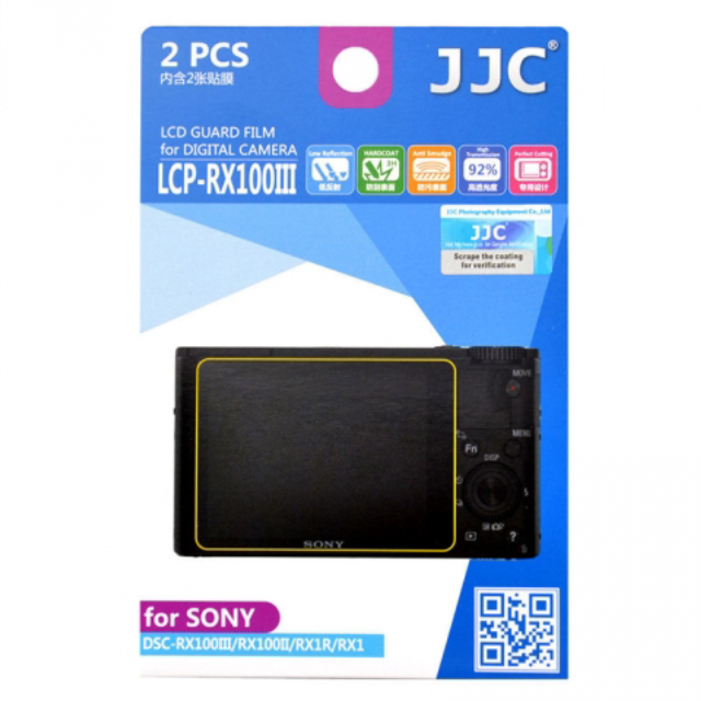 JJC Protector LCP-R100XIII