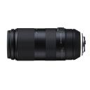 Tamron AF 100-400mm F/4.5-6.3 Di VC USD Nikon