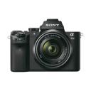 Sony Alpha A7 II + 28-70mm