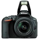 Nikon D5500 + 18-55 AF-P VR.Picture2