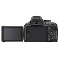 Nikon D5200 + 18-55 mm VR II + 55-200 mm VR II.Picture3
