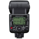 Nikon SB-700.Picture3