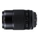 Fujifilm XF 80mm f/2.8 R LM OIS WR Macro.Picture3