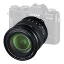 FujiFilm XF16-80mm f/4 R OIS WR.Picture2