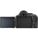 Nikon D5300 + 18-55 VR AF-P + 55-300 mm VR.Picture3
