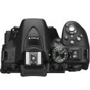 Nikon D5300 + 18-55 VR AF-P + 55-200 mm VR II.Picture2
