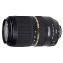 Tamron SP AF 70-300mm F4-5.6 Di VC USD Nikon.Picture2
