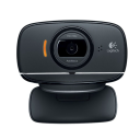 Logitech B525  Webcam.Picture2