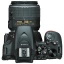 Nikon D5500 + 18-55 mm VR II + 55-200 mm VR II.Picture2