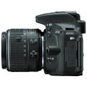 Nikon D5500 + 18-55 mm VR II + 55-200 mm VR II.Picture3