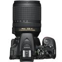 Nikon D5600 + 18-140mm f/3,5-5,6G ED VR.Picture2