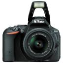 Nikon D5500 + 18-55 AF-P VR + 55-200 mm VR II.Picture2
