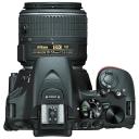 Nikon D5500 + 18-55 AF-P VR + 55-200 mm VR II.Picture3
