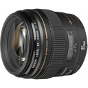 Canon EF 85mm f/1.8 USM.Picture2