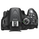 Nikon D5200 + 16-85 mm AF-S DX VR.Picture3