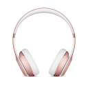 Beats Solo3 Wireless, Rose Gold.Picture3
