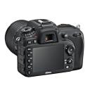 Nikon D7100 + 18-105 mm AF-S DX VR.Picture2