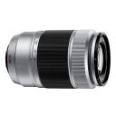 Fujifilm  XC 50-230mm f/4.5-6.7  OIS II Silver.Picture2