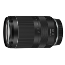Canon RF 24-240 mm f/4-6,3 IS USM BULK.Picture2