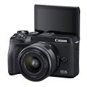 Canon EOS M6 Mark II + 15-45 mm+ EVF.Picture3