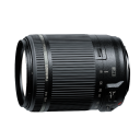 Tamron AF 18-200mm F/3.5-6.3 Di II VC Nikon.Picture2