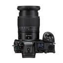 Nikon Z7 II + FTZ adapter + NIKKOR Z 24-70mm f/4 S.Picture3