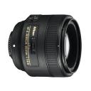 Nikon AF-S 85mm f/1,8G.Picture2