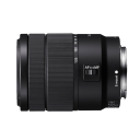 Sony E 18-135mm F3.5-5.6 OSS.Picture2