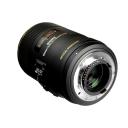 Sigma 105mm f/2,8 EX DG OS HSM Macro pro Nikon.Picture3