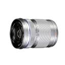 Olympus M.Zuiko ED 40‑150mm F4‑5.6 R Silver.Picture2