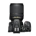 Nikon D5600 + AF-S 18-140mm f/3,5-5,6G ED VR.Picture2
