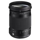 SIGMA 18-300 mm f/3,5-6,3 DC Macro OS HSM Nikon.Picture2