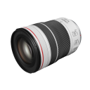 Canon RF 70-200mm f/4 L IS USM.Picture3