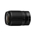 Nikon Nikkor Z DX 50-250mm f/4,5 - 6,3 VR.Picture2