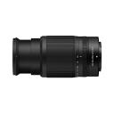 Nikon Nikkor Z DX 50-250mm f/4,5 - 6,3 VR.Picture3