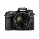 Nikon D7500 + 18-140 AF-S DX VR.Picture2
